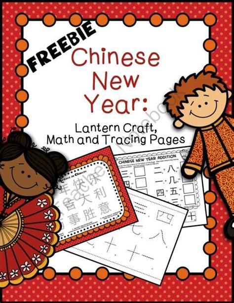 new year lanterns kindergarten best 25 lantern craft ideas on paper