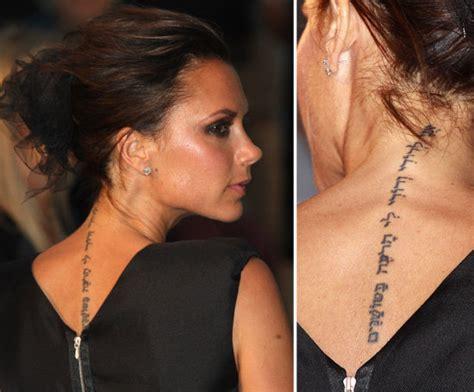 beckham tattoo language david and victoria beckham got matching hebrew scripture