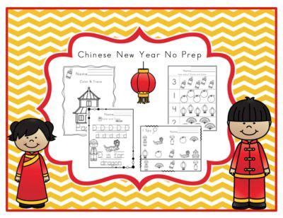 new year 2015 kindergarten printables new year printable no prep from preschool