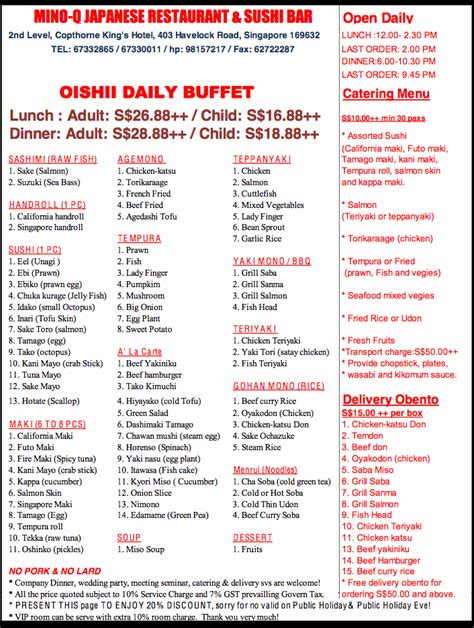 Buffet List List Of Japanese Buffets In Singapore Camemberu
