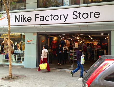Harga Nike Factory Store Bandung nike outlet store hong kong the secret point location