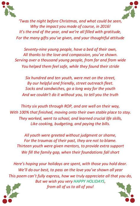 the night before christmas poem exchange gift covenant house vancouver poem covenant house vancouver