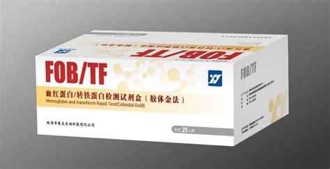 H Pylori Ag In Stool by Helicobacter Pylori Stool Ag Test Yiyou Biotech Ltd