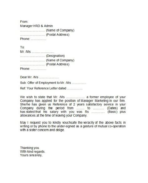 Grade Verification Letter letter of employment offering
