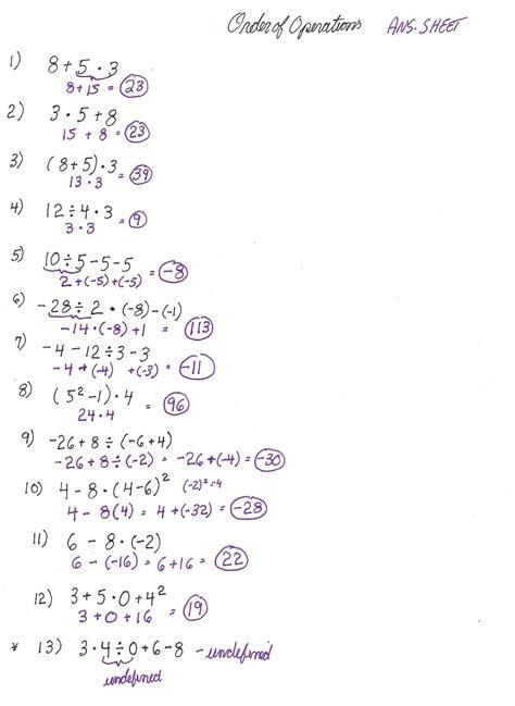 5th grade math order of operations worksheets integer