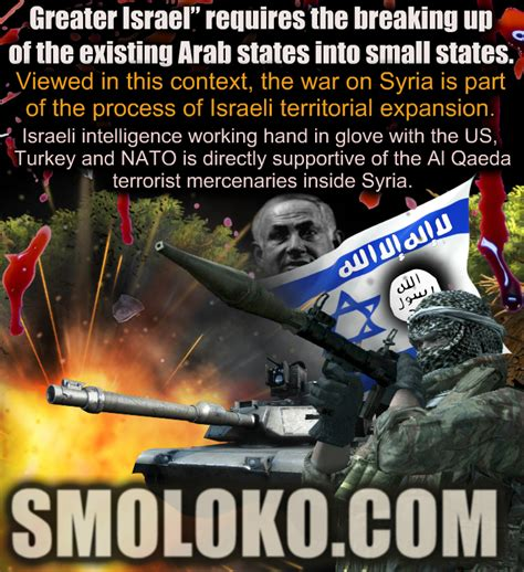 Israel Meme - oden yinon the plan for a greater israel memes