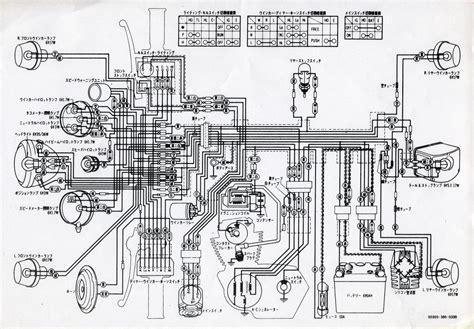 honda tl125 wiring diagram honda gl650 wiring diagram