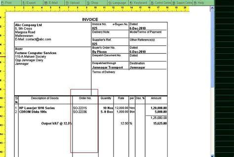 sle invoice balance payment job portal home