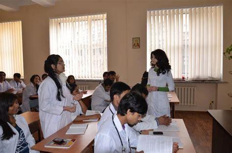 karazina university fees