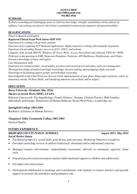 Jc Resumes jc resume
