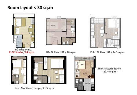 parkland residences floor plan parkland residences floor plan floor ideas
