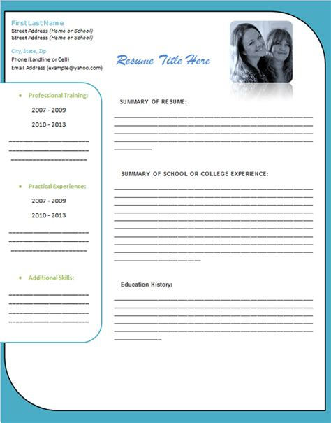 Cv Template Microsoft Word Student Resume Template