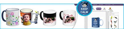 mug design software download custom mug cup designer tool mug designer software