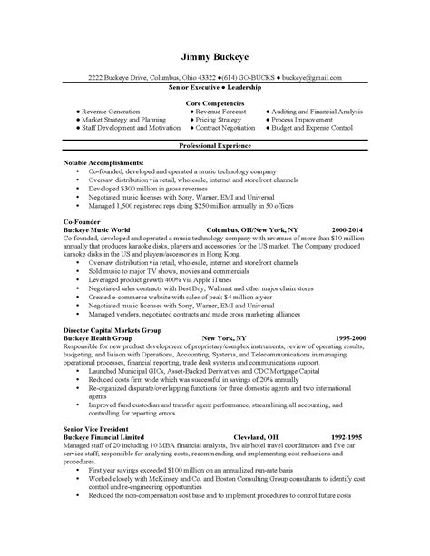 resume customer service ohio
