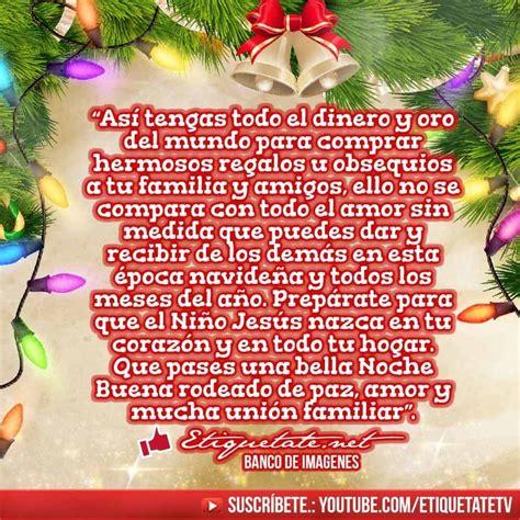 imagenes y frases de navidad 2014 etiquetate net frases hermosas de navidad cristianas