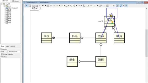 membuat class diagram visio class diagram aggregation image collections how to guide