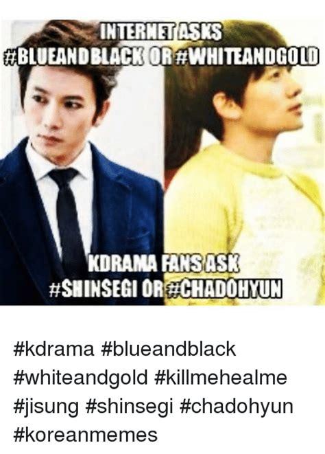 Internet Drama Meme - internet asks blueandblack or whiteandgolo korama fansask