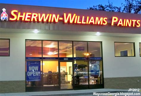 sherwin williams paint store airport highway oh waycross ware cty college restaurant bank hotel