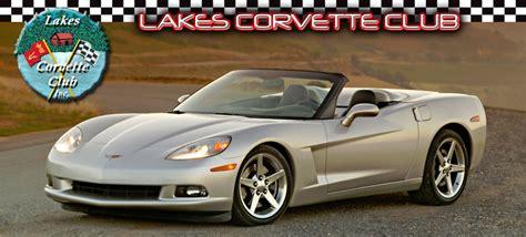 corvette club lakes corvette club