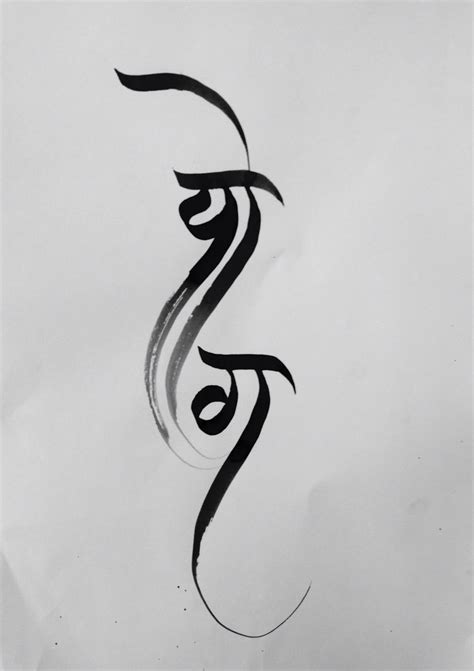 tattoo lettering marathi yoga devanagari calligraphy bamboo pen and ink on paper