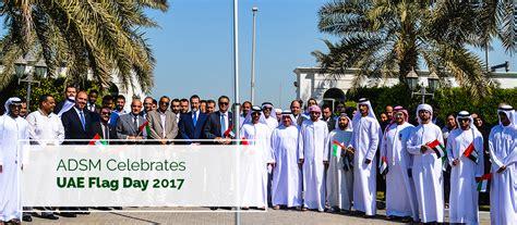 Mba In Abu Dhabi by Abu Dhabi School Of Management Mba In Abu Dhabi
