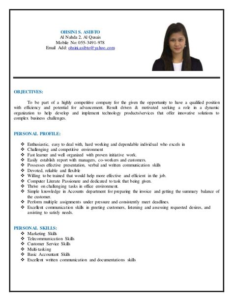 application letter encoder position oshini cv with cover letter