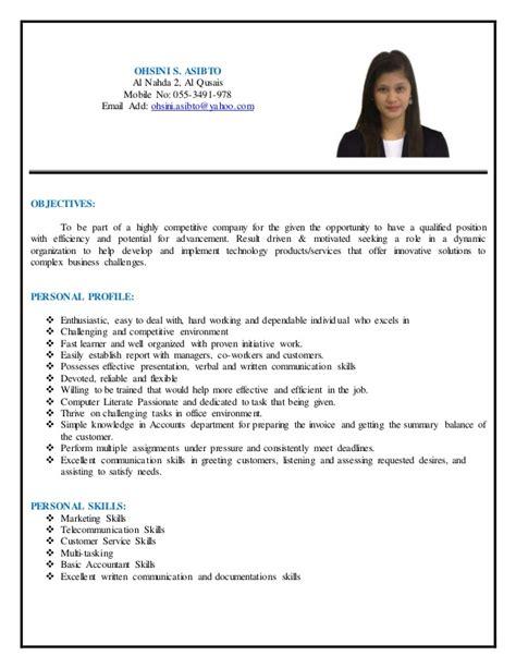 application letter for encoder oshini cv with cover letter