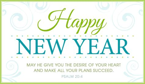happy new year ecards free free happy new year ecard email free personalized new