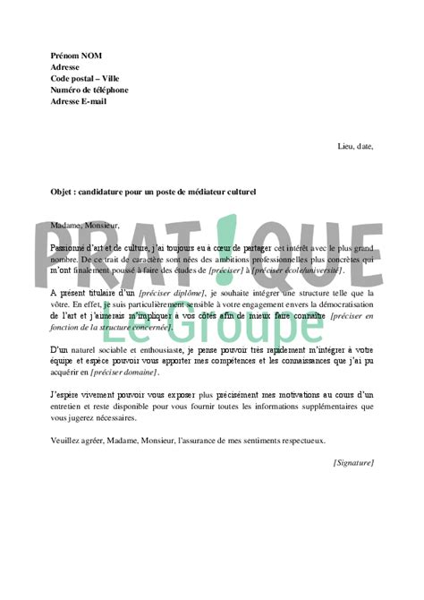 Exemple Lettre De Motivation Administration Publique Modele Lettre De Motivation Gratuite Pour La Fonction Publique Document