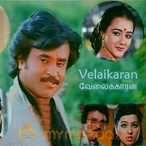 download mp3 from velaikaran shivalinga movie tamil tramandmetro