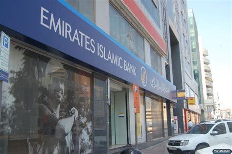 emirates islamic bank online emirates islamic bank khalid bin al waleed street dubai uae