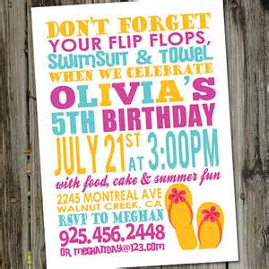 summer printable swim birthday invitation