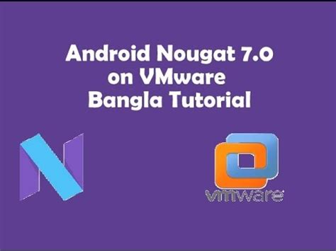 android tutorial bangla android nougat 7 0 on vmware iso x86 x64 bangla tutorial