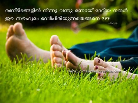malayalam boy and girl friendship quotes friendship quotes in malayalam facebook whatsapp status