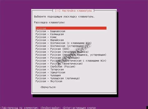 setup ubuntu server raid устанавливаем ubuntu desktop на raid 5 software xaxatyxa