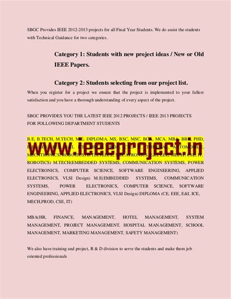 Ieee Research Papers For Cse 2012 by Ieee Projects 2012 For Cse
