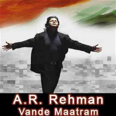 download ar rahman marhaba ya mustafa mp3 a r rehman download bollywood karaoke songs
