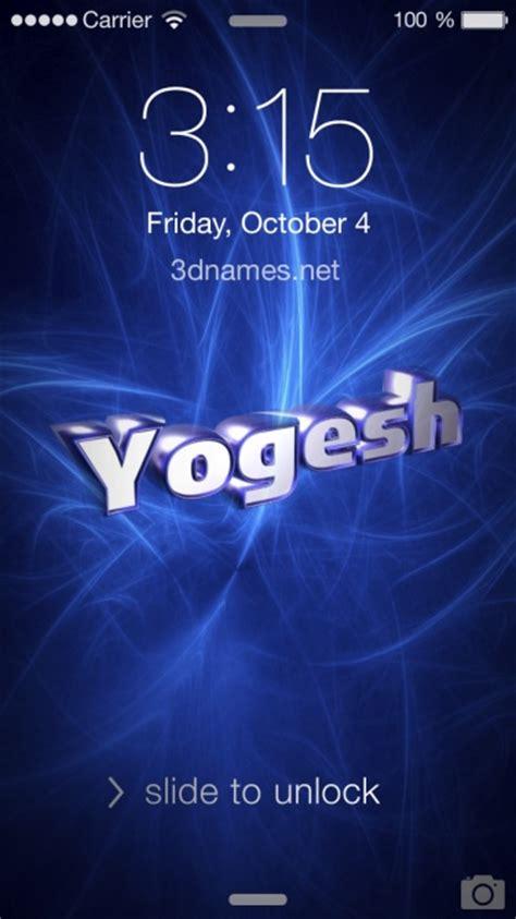 3d wallpaper yogesh preview of plasma for name yogesh