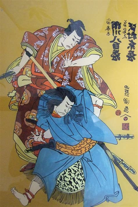 Traditional Japanese Drawings Japanese Traditional No 2 By Nadav613 On Deviantart