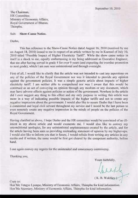 Response Letter To Notice Reply To Show Cause Notice Of 16 08 2010 Bhutan Kingdom Of The Most Friendly