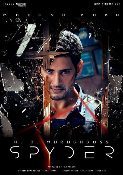 Watch Tombiruo 2017 Full Movie Spyder 2017 Tamil Full Movie Watch Online Free Filmlinks4u Is