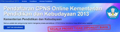 cpns 2016 2017 pusat pengumuman cpns indonesia ppci pusat pengumuman cpns indonesia ppci lowongan cpns 2014