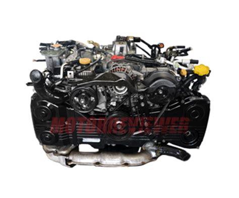 subaru ej20 engine subaru ej20 engine specs problems reliability
