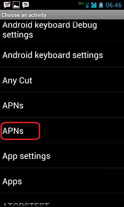 Software Cutting Anycut anycut apk aplikasi untuk menjadikan gsm smartfren