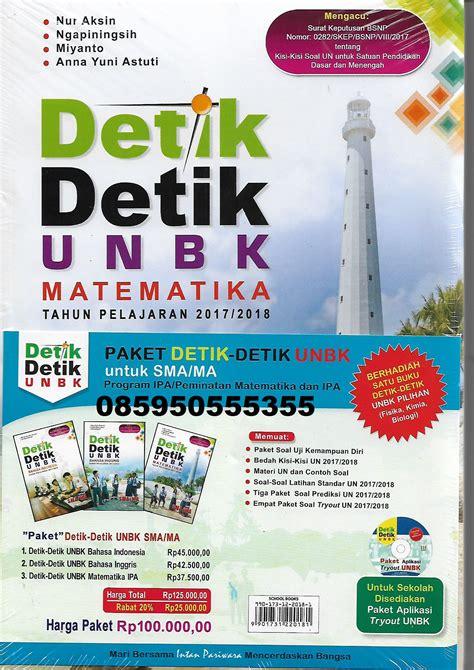 Buku Un Ekspress Smp 2018 Harga Paket Murah Erlangga detik un sma ipa 2017 2018 intan pariwara kulak buku kulak buku