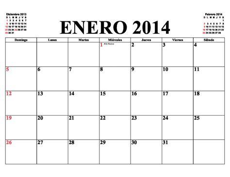 Calendario Año 2017 Con Feriados Horario Escolar Espanol Para Completar Imagui