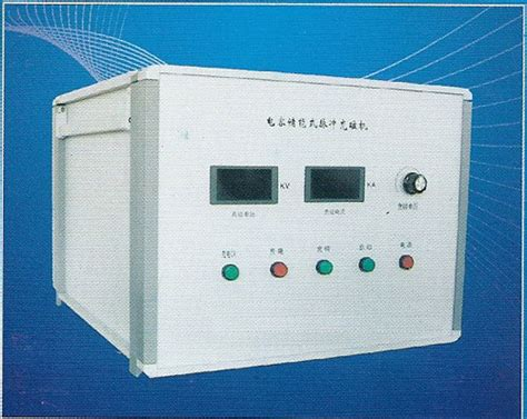 capacitor discharge magnet charger pulse capacitor discharge magnetizer capacitive magnetizer
