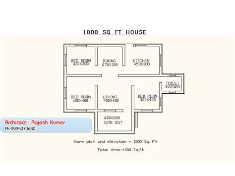home plans 1000 square feet