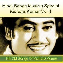 download mp3 album of kishore kumar free mp3 old kishore kumar hindi songs download