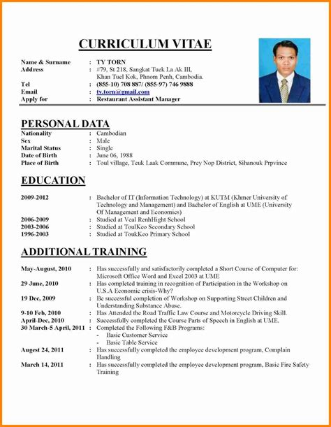 curriculum vitae exle for admission 28 images 6